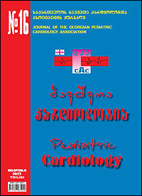 The journal PEDIATRIC CARDIOLOGY
